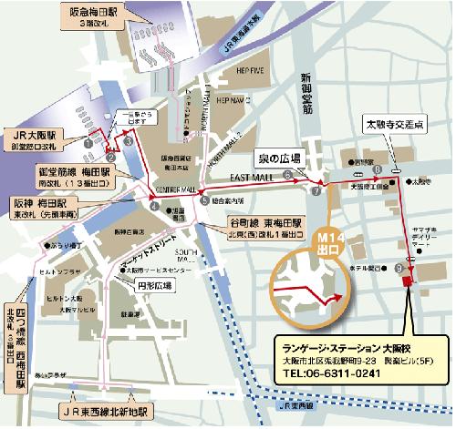 JR大阪駅からのご来校方法